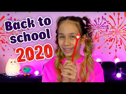 Собираюсь в ШКОЛУ! BACK TO SCHOOL на Январь-Февраль