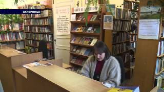 Библиотека начинается с профессионального библиотекаря.