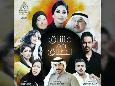 قائمة المسلسلات الخليجية