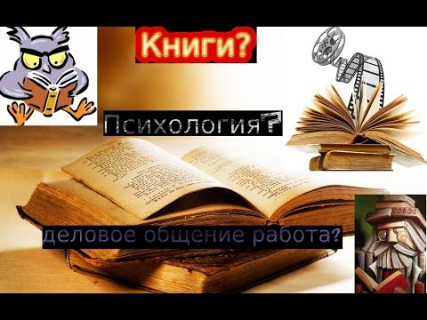 читать онлайн психология масс