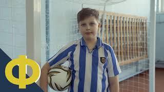 минифутбол лицей 2021