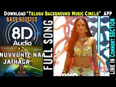 Nuvvuntey Na Jathagaa 8D SongUSE EARPHONES 🎧 I - Manoharudu | Vikram, Amy Jackson | A.R. Rahman