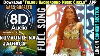 Nuvvuntey Na Jathagaa 8D Song  USE EARPHONES 🎧 I - Manoharudu | Vikram, Amy Jackson | A.R. Rahman