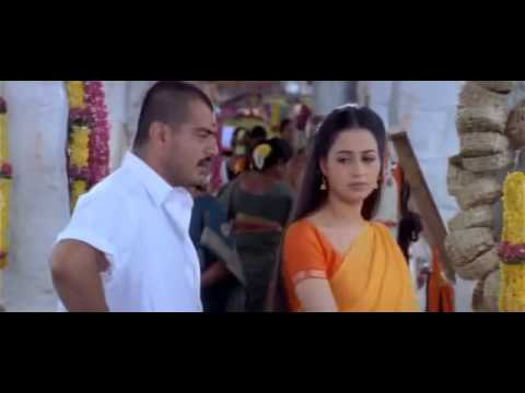 Thai madiye unnai thedukiren | Red | Ajith