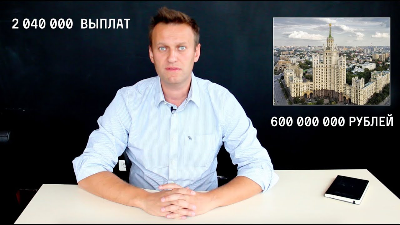 Урок математики для Медведева и Единой России