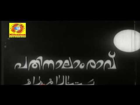 Malayalam Evergreen Film Song | Ahadonde Thirunamam | PATHINALAM RAVU | Nilambur Shaji