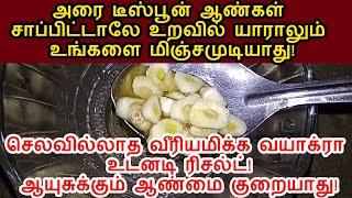 Honey mix medicine in tamil|தே…