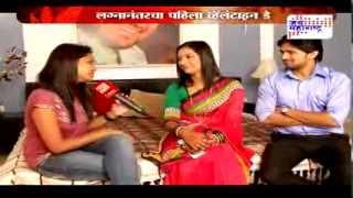 Home theatre - Shashank Ketkar and Tejashree Pradhan valentine day special