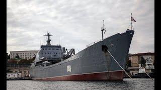 видео Список флагов вспомогательных судов ВМФ России