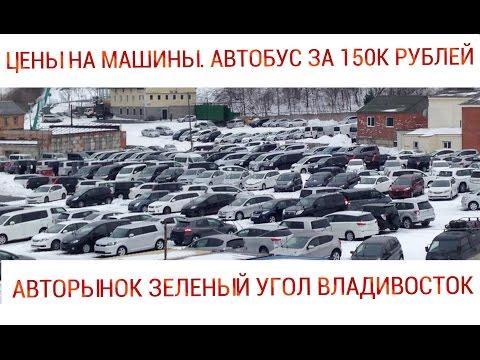 Продажа Suzuki во Владивостоке