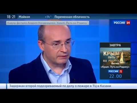 """""""Крым. Путь на Родину"""": хронология """"крымской весны"""""""