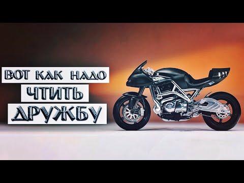 Мотоцикл созданный БЛИЗКИМИ ДРУЗЬЯМИ Барри Шина в ЕГО ЧЕСТЬ. Достойная ДАНЬ УВАЖЕНИЮ Легенде!