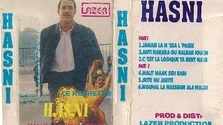 ► ღ♥ღ CHEB HASNI - ALBUM JAMAIS LA NENSA l-PASSE ( HIGHT QUALITE ) ღ♥ღ