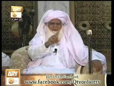 Islami iqdrar qtv lecture bayan by Prof Maqsood Elahi 26 nov
