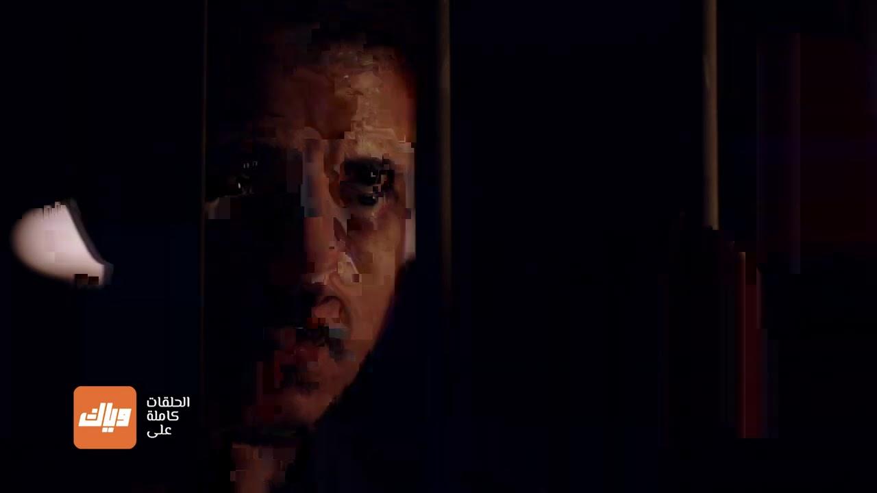 ميدو عز في السجن بسبب جريمة قتل - مسلسل كارمن - الحلقة 29 | وياك