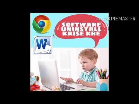 software uninstall kaise kre...