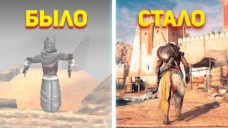 как менялась графика в Assassin's Creed