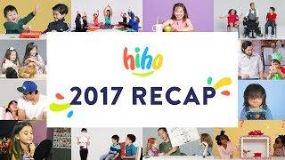 2017 HiHo Recap