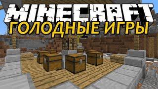 Minecraft �������� ���� - ��������� �������