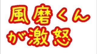 よかったらチャンネル登録お願いしますヽ(*´∀`)ノ . よかったらチャンネル登録お願いしますヽ(*´∀`)ノ . 【SexyZone】佐藤勝利「そういうビ...