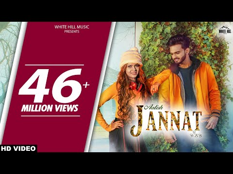Jannat (Full Song) Aatish - Latest Punjabi Song 2017 - New Punjabi Songs  2017