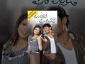 Em Pillo Em Pillado Telugu Full Movie || Tanish, Pranitha || A S Ravikumar Chowdary || Mani Sharma
