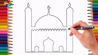 how to draw a Mosque   تعليم الرسم للاطفال | كيف ترسم مسجد خطوة بخطوة للاطفال