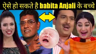 ऐसे हो सकते हैं babita anjali के घर बच्चे - Taarak Mehta ka utha Chashma 2019