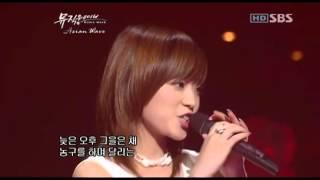051004 김윤아의 뮤직웨이브 Music Wave Ep10.