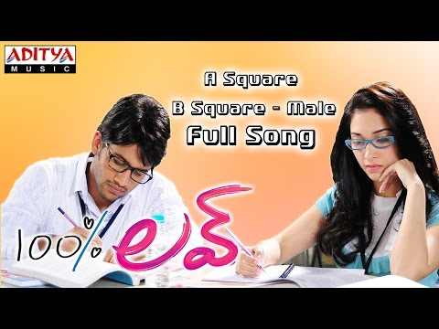 A Square B Square Male Full Song  100% Love Movie  Naga Chaitanya, Tamanna