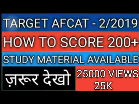 How to secure good marks in AFCAT