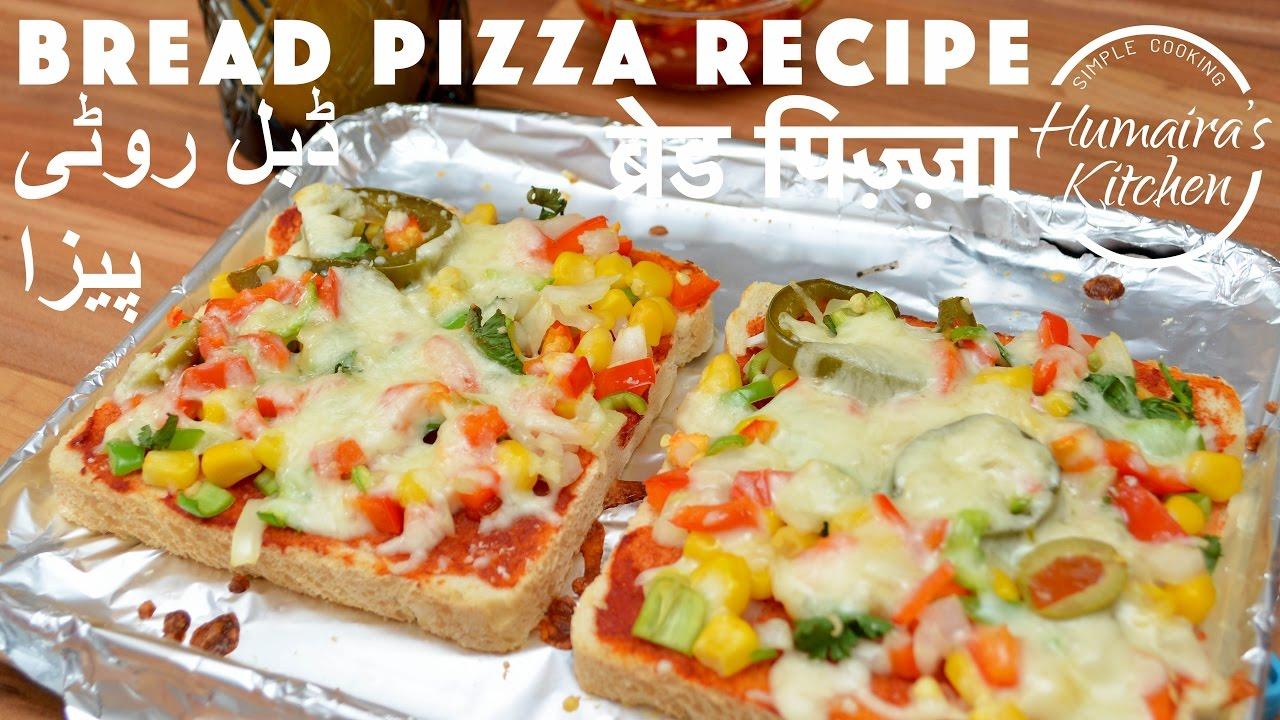 Bread Pizza Recipe Easy Quick Toast Pizza In Urdu Hindi Bread Pizza Banane Ka Tarika