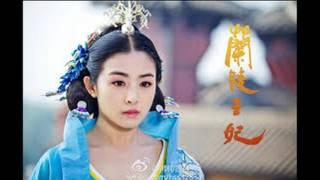 Lan Lăng Vương Phi OST  Nhạc phim Lan Lăng Vương Phi thumbnail