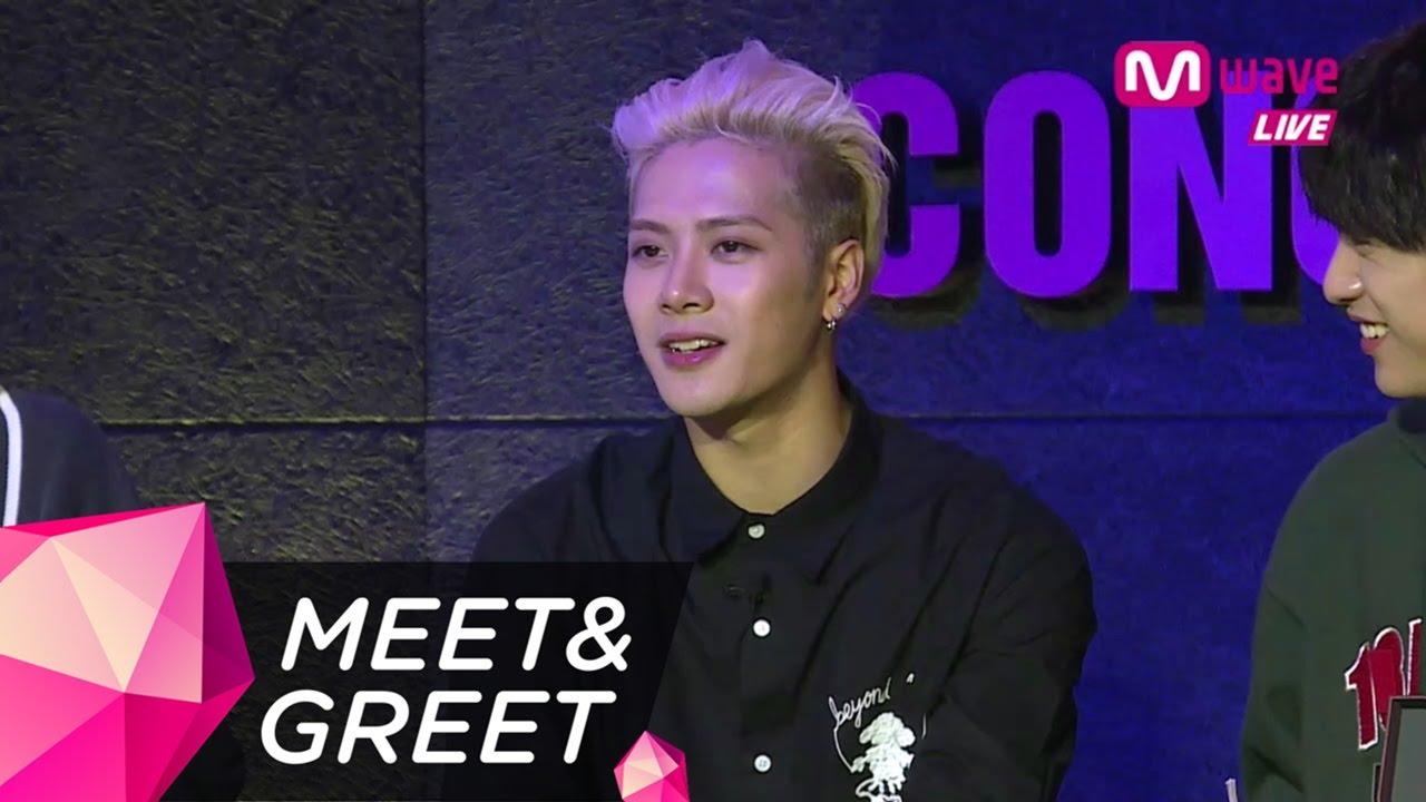 got7 meet and greet mwave coupon