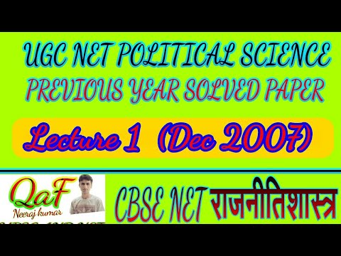 CBSE NET political science solved paper dec 2007