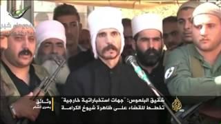 حزب الله واغتيال وحيد البلعوس