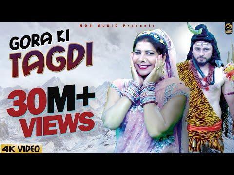 Gora Ki Tagdi # Ajay Hooda # Pooja Hooda & Pardeep Boora # New Bhagti Song 2018 # Mor Music