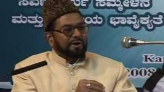 (1/3) Ahmadiyya: Mv Kareemuddin Sb Shahid at Inter-Religious Peace Conference 2008