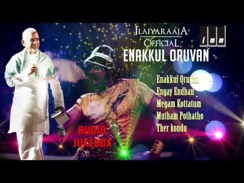Enakkul Oruvan Tamil Movie | Audio Jukebox | Kamal Haasan | Ilaiyaraaja