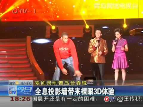 Tracy McGrady shows his Chinese&goes Gangnam Style(2013 Qingdao Spring Festival evening gala)