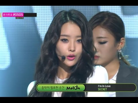 【TVPP】Secret - I'm In Love (White Ver.), 시크릿 - 아임 인 러브 @ Show! Music Core Live