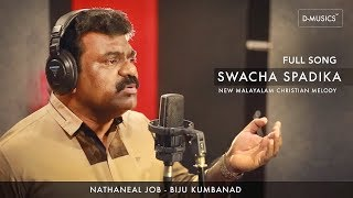 Swacha Spadika | Full Song | Hopefull Christian Song | Nathanael Job | Biju Kumbanad ©