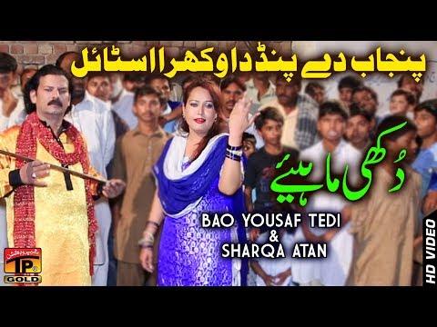 Challa Mera Jee Dhola - Bao Yousaf Tedi And Sharqa Atan - Latest Song 2018