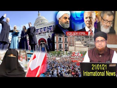 21Jan : International News : Duniya ki 05 Badi Ahem Khabren : Viral News Live