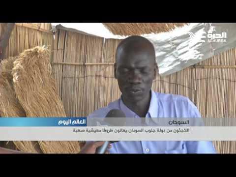 اللاجئون من دولة جنوب السودان يعانون ظروفا معيشية صعبة  - 21:20-2017 / 4 / 22