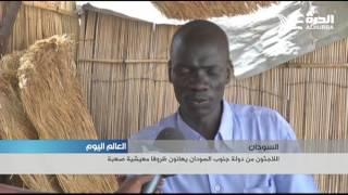 اللاجئون من دولة جنوب السودان يعانون ظروفا معيشية صعبة