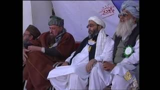 أرشيف- إقليم بنجاب يعيد اعتقال القاضي حسين أحمد