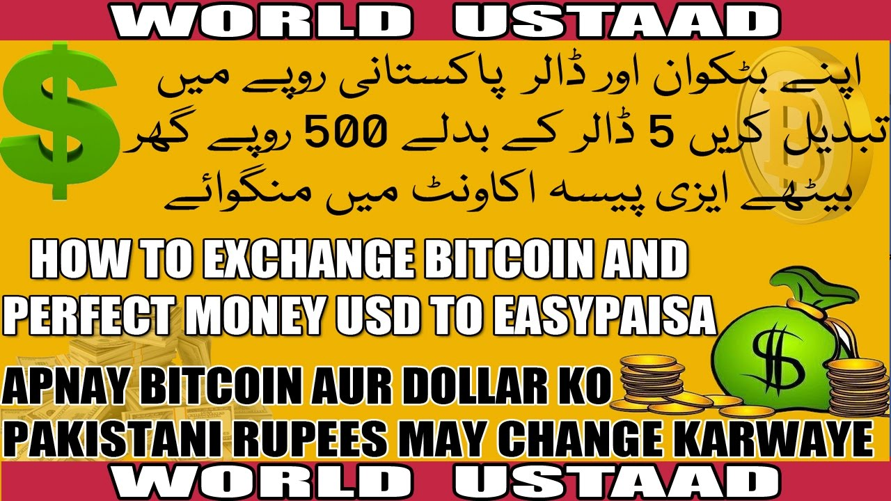 How To Exchange Bitcoin And Perfect Money Usd Easypaisa Stani Bank