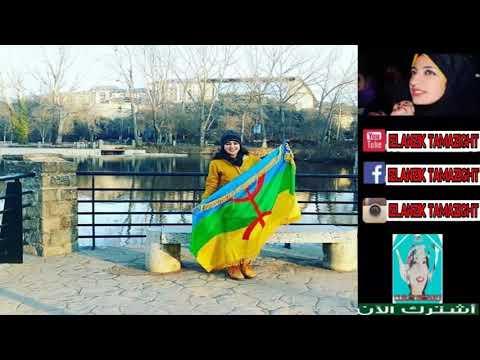 IZLANZIK VIDEO TÉLÉCHARGER