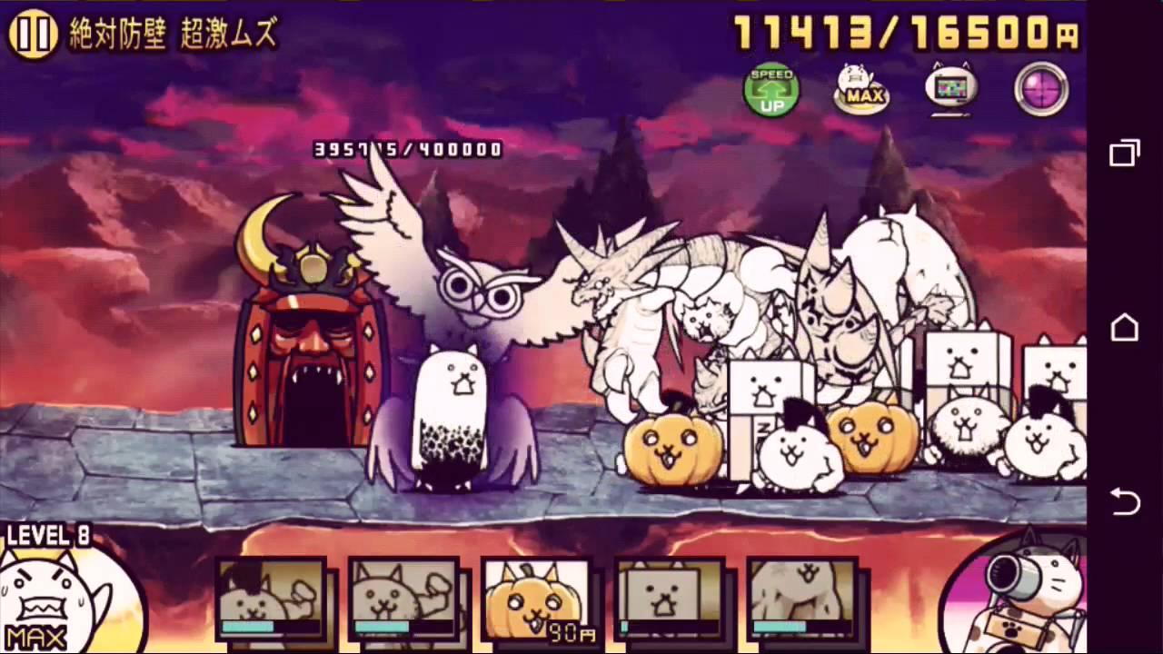 貓咪大戰爭 狂亂牆貓(絕對防壁) 基本貓攻略 - YouTube